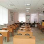 Класс в Рыльске